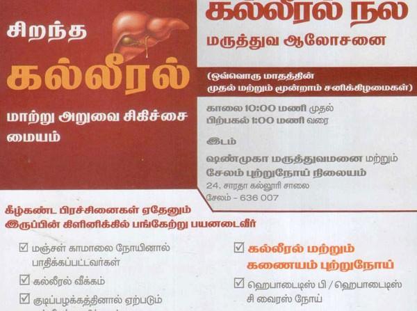 ghc-tamil